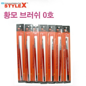 STYLE X High-Grade Natural Hair Modeling Brush 0