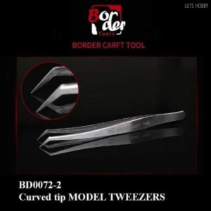 Boder Model Curved tip MODEL TWEEZERS (BD0072-2)