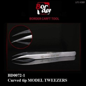 Border Model Curve Tip Model Tweezers (BD0072-1)