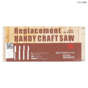 Border Model Replacement Handy Craft Saw (BD0091)